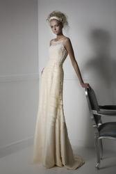 Продам изысканное платье для самой прекрасной невесты