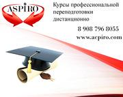 Техносферная безопасность профессиональная переподготовка для Мурманск