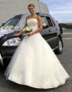 Продаётся очаровательное свадебное платье