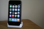 лучшее предложение apple4g 32GB на продажу